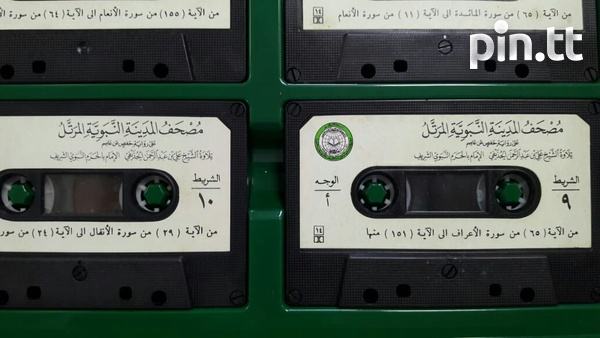 Quran on cassette and c.d-4