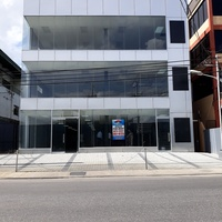 Commercial Building, Yard Street, Chaguanas