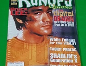 Kung Fu Tai Chi - 90 issues from 2000 to 2018