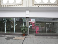 752s.f Commercial Space Valpark Plaza