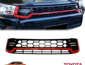 Revo LED Grill -Red