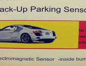 Reverse Sensors wholesale and retail