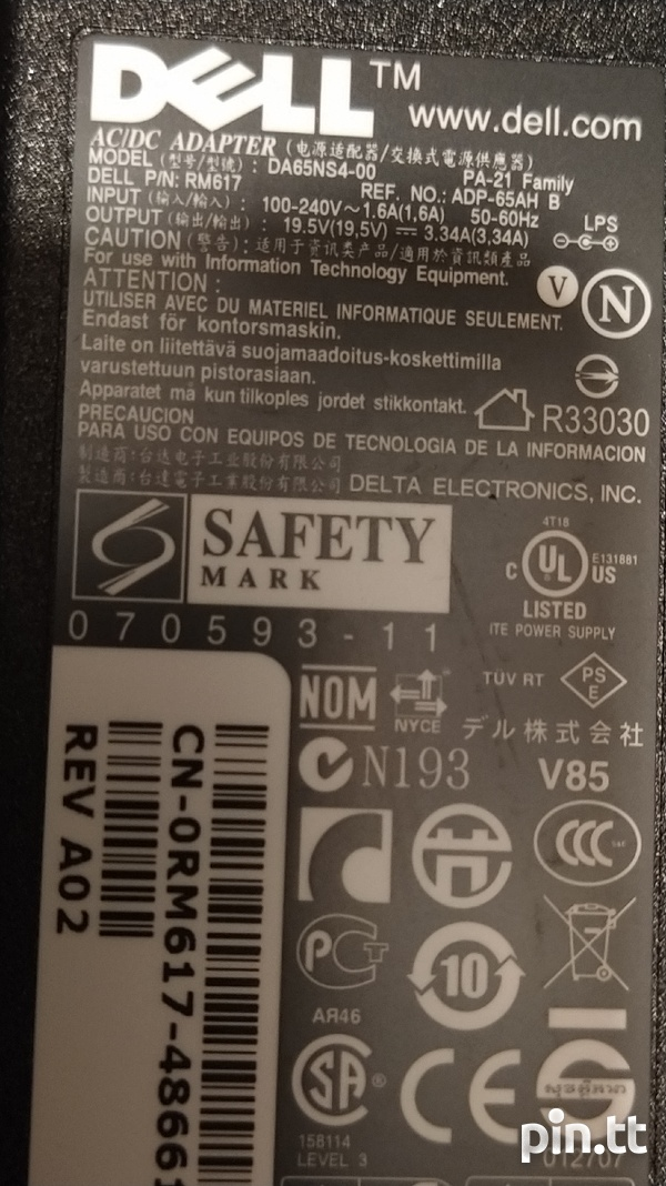 New Dell PA21 spec charger-3