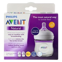 Philips Avent Baby Bottles - Double Pack