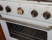Old Consol Stove - works
