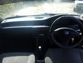 Honda Civic, 1995, PAZ