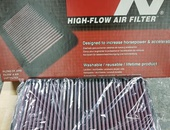 HUNDAI TUCSON AND SPORTAGE AIR FILTER