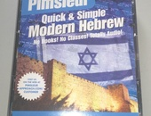 Pimsleur Quick and Simple Modern Hebrew