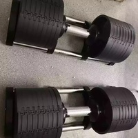 Adjustable Dumbbell Pair 32kg
