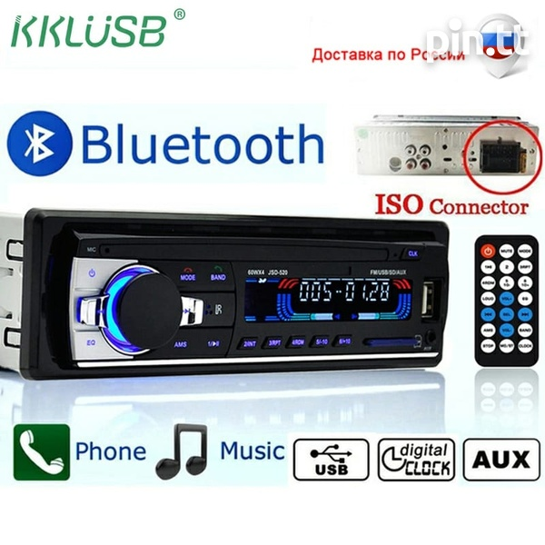 Bluetooth Car Deck with Remote-2
