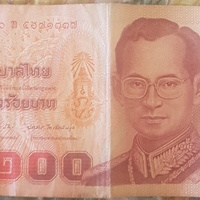 100 Baht Collector's Item
