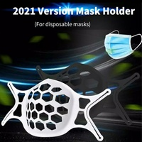 Silicone facemask bracket inner support frame