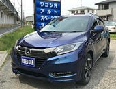Honda Vezel, 2017, Roll on Roll off