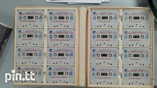 Quran on cassette and c.d-5