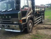 Fuso truck, TCL