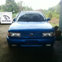 Nissan B13 For Parts.